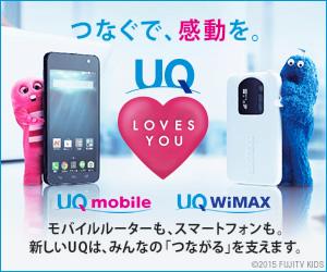 【詐欺企業】UQ WiMAX 64 【詐欺回線】 [転載禁止]©2ch.net YouTube動画>1本 ->画像>106枚
