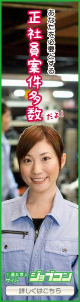 【プニ】☆テレ東(●゚∀゚●)倉野麻里☆24【プニ】YouTube動画>2本 ->画像>109枚